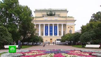 Петербургская Александринка откроет <nobr>сцену-трансформер</nobr> вМоскве