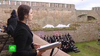 Ивангородская крепость приняла новый <nobr>оперно-хоровой</nobr> фестиваль