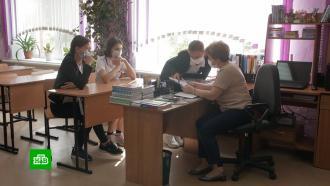 Школы вотдаленных районах Кузбасса получили высокоскоростной Интернет
