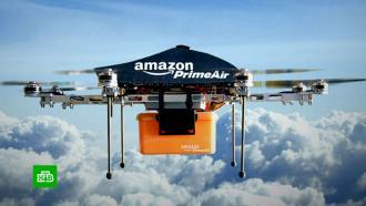 Amazon начнет использовать дроны для доставки посылок