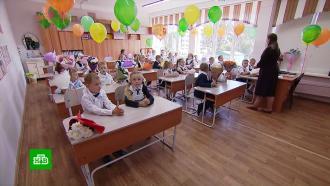 ВКрасноярском крае к1Сентября открыли три новые школы