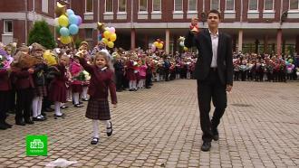 Как петербургские школьники встретили День знаний по новым правилам