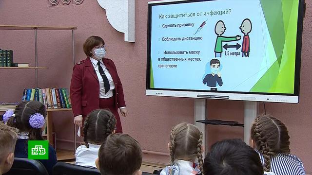 Роспотребнадзор научил школьников правильно чихать.Роспотребнадзор, дети и подростки, здоровье, образование, школы.НТВ.Ru: новости, видео, программы телеканала НТВ