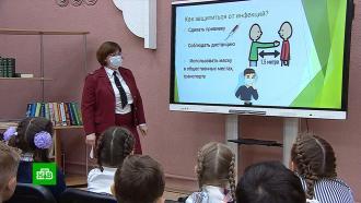 Роспотребнадзор научил школьников правильно чихать