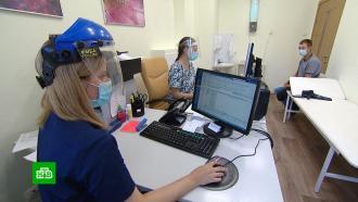 Переоборудованные под <nobr>COVID-19</nobr> больницы возвращаются кобычному режиму работы