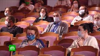 ВПетербурге готовятся возобновить работу ТЦ, кинозалы, театры и<nobr>фуд-корты</nobr>