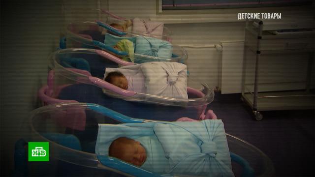 «Детские товары»: почему в России процветает торговля младенцами.НТВ, дети и подростки, расследование.НТВ.Ru: новости, видео, программы телеканала НТВ
