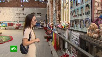 Незаживающая рана: воспоминания выживших взахваченной бесланской школе заложников
