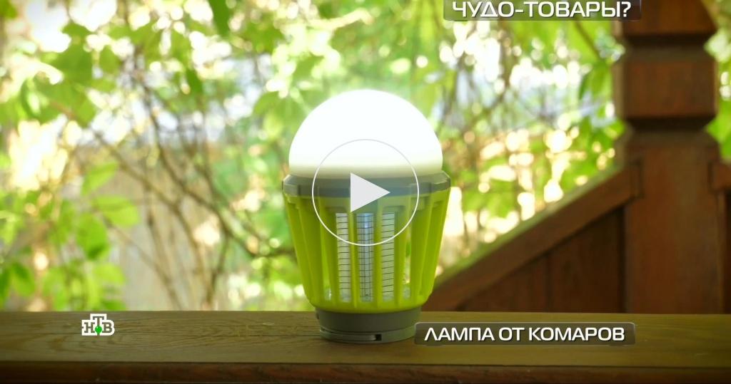 Пылесос для питомцев, жидкая кожа для ремонта мебели иодежды, <nobr>лампа-ловушка</nobr> для комаров