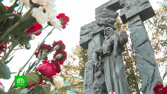 В Петербурге вспоминают жертв Беслана.Беслан, Санкт-Петербург, терроризм.НТВ.Ru: новости, видео, программы телеканала НТВ