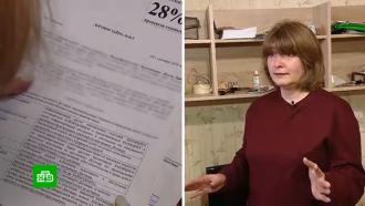 Москвичка с двумя детьми лишилась квартиры из-за микрозайма