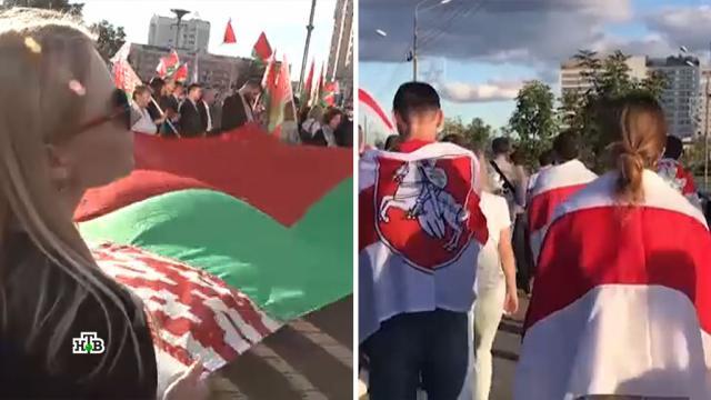 Протесты раскалывают белорусское общество на своих ичужих.Белоруссия, задержание, митинги и протесты, оппозиция.НТВ.Ru: новости, видео, программы телеканала НТВ