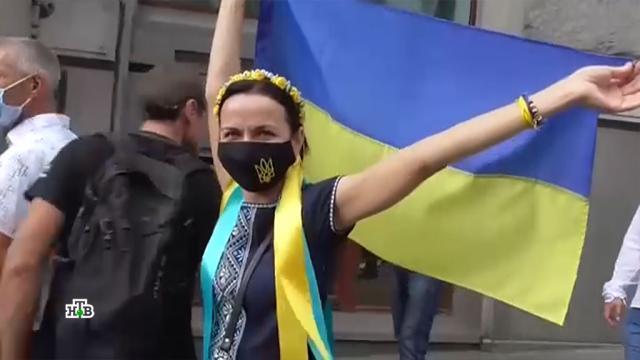 Украина перед местными выборами: падение рейтинга власти ичто будет дальше.Зеленский, Украина, выборы, коронавирус, митинги и протесты, партии.НТВ.Ru: новости, видео, программы телеканала НТВ