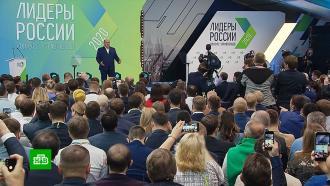 Мишустин поддержал участников суперфинала конкурса «Лидеры России»