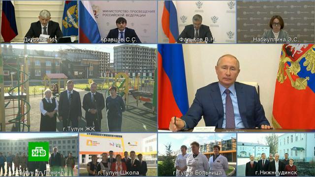 Путин оценил восстановленный после наводения Тулун.Иркутская область, Путин, жилье, наводнения.НТВ.Ru: новости, видео, программы телеканала НТВ