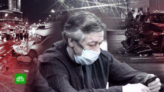 Как выносили приговор Михаилу Ефремову