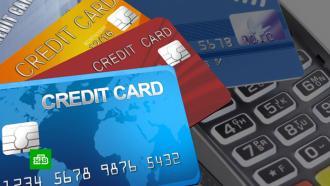 Россияне отказались от лишних банковских карт