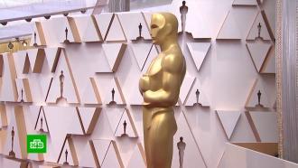 Новые стандарты «Оскар»: какие фильмы не попадут в главную номинацию