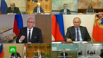 Путину доложили о готовности ЖКХ к зиме