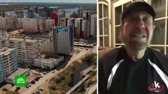 Чак Норрис поздравил жителей Якутска сДнем города