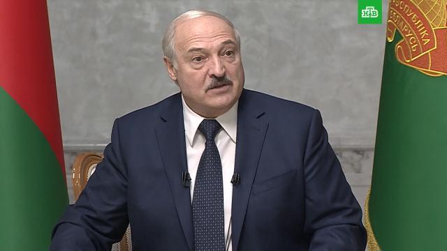 Интервью Александра Лукашенко российским журналистам: полный текст и видео.Белоруссия, Лукашенко, интервью.НТВ.Ru: новости, видео, программы телеканала НТВ