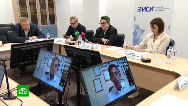 ИСИ: большинство россиян одобряют практику многодневного голосования.выборы, опросы, социология и статистика.НТВ.Ru: новости, видео, программы телеканала НТВ