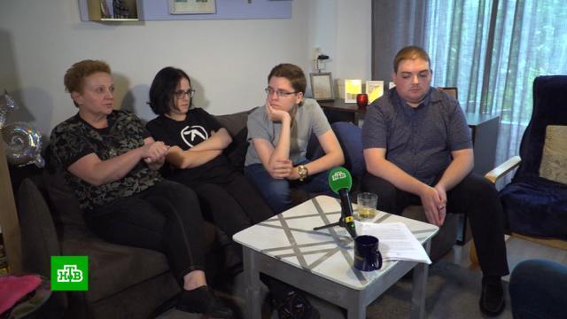 Громкий прецедент: русскоязычная семья вНидерландах отсудила компенсацию за изъятых детей.Нидерланды, дети и подростки, законодательство, компенсации, семья, суды.НТВ.Ru: новости, видео, программы телеканала НТВ