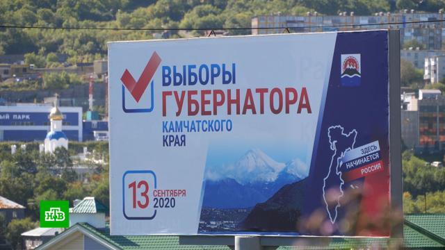 Кандидаты вгубернаторы пришли на избирательные участки вчисле первых.Иркутская область, Камчатка, выборы, губернаторы.НТВ.Ru: новости, видео, программы телеканала НТВ
