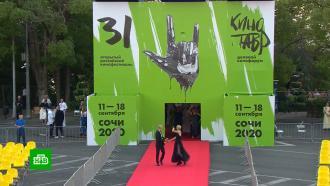 ВСочи открылся первый вистории осенний «Кинотавр»