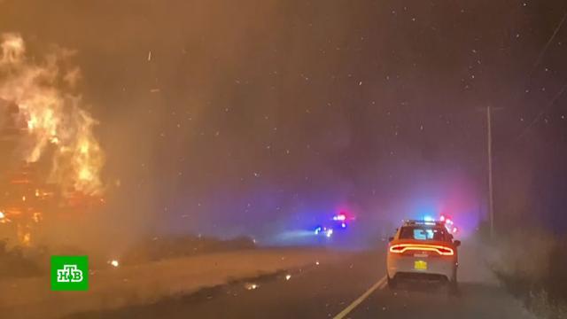 Десятки человек пропали без вести в охваченном пожарами Орегоне.США, лесные пожары, стихийные бедствия.НТВ.Ru: новости, видео, программы телеканала НТВ