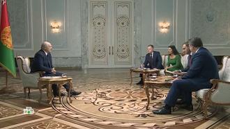 «Буржуйчики» иплатье Симоньян: чем запомнится двухчасовое интервью Лукашенко.НТВ.Ru: новости, видео, программы телеканала НТВ