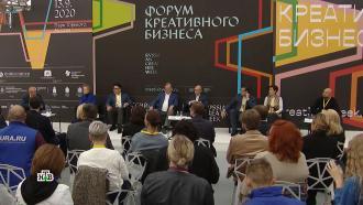 «Люди поедут смотреть на шоу»: Жаров объяснил НТВ преимущества механизма рибейтов вкинобизнесе