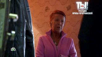 Трагедия Ирины Печерниковой: последнее интервью звезды советского кино