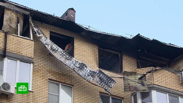Глава Кубани назвал «самостроем» сгоревший вКраснодаре дом.Краснодар, Краснодарский край, пожары.НТВ.Ru: новости, видео, программы телеканала НТВ