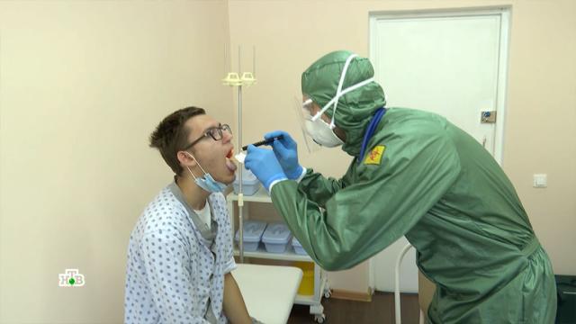 Медик посоветовал противникам вакцины сходить на экскурсию в«ковидный» корпус.болезни, коронавирус, эпидемия.НТВ.Ru: новости, видео, программы телеканала НТВ