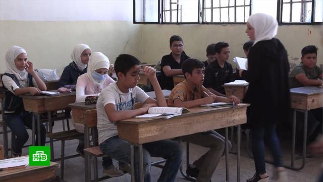 Сирийские власти решают проблему нехватки школ.Сирия, войны и вооруженные конфликты, дети и подростки, образование, школы.НТВ.Ru: новости, видео, программы телеканала НТВ