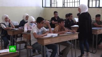 Сирийские власти решают проблему нехватки школ