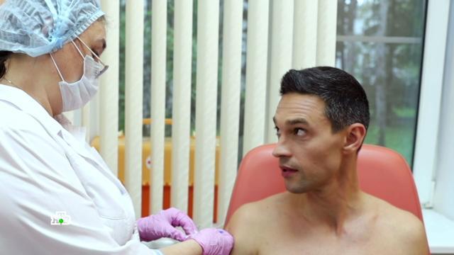 Проверка российской вакцины от коронавируса.НТВ.Ru: новости, видео, программы телеканала НТВ