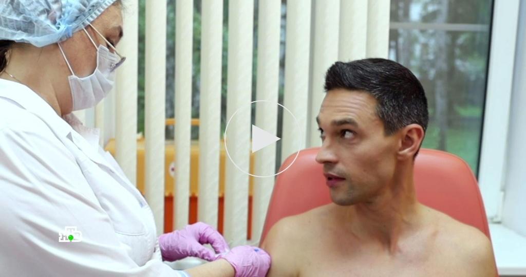 Проверка российской вакцины от коронавируса