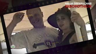 Первый муж Заворотнюк рассказал острашной аварии вдень свадьбы