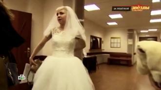 <nobr>Экс-солистка</nobr> группы «Стрелки» рассказала освоей свадьбе вСИЗО
