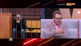 Семья Ефремова отказалась от помощи адвоката Генриха Падвы
