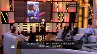 Рэпер Жиган предсказал Ефремову неприятности <nobr>из-за</nobr> сексуальной ориентации его дочери