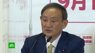 Новым премьером Японии станет ближайший соратник Абэ