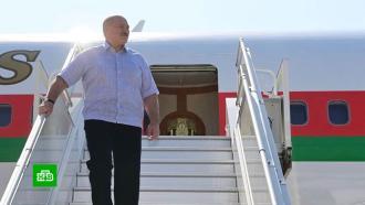Лукашенко прибыл вСочи на переговоры сПутиным