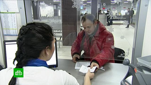 ВМВД предложили ввести авансовый налог для мигрантов.МВД, мигранты, налоги и пошлины.НТВ.Ru: новости, видео, программы телеканала НТВ