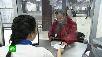 ВМВД предложили ввести авансовый налог для мигрантов