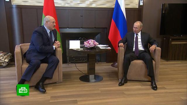 Россия предоставит Белоруссии кредит на 1, 5млрд долларов.Белоруссия, Лукашенко, Путин.НТВ.Ru: новости, видео, программы телеканала НТВ