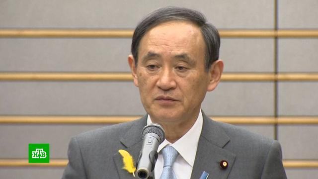Будущий премьер Японии выступил за продолжение диалога оКурилах.Курилы, Япония.НТВ.Ru: новости, видео, программы телеканала НТВ