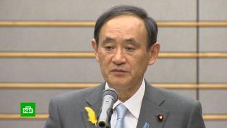 Будущий премьер Японии выступил за продолжение диалога оКурилах